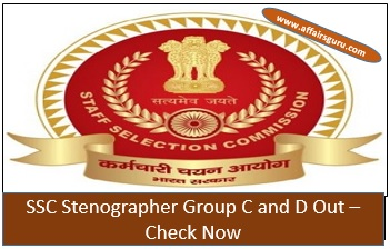 SSC Steno C and D Result Out - Check Now