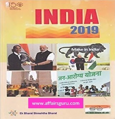 India Year Book Bharat Cover