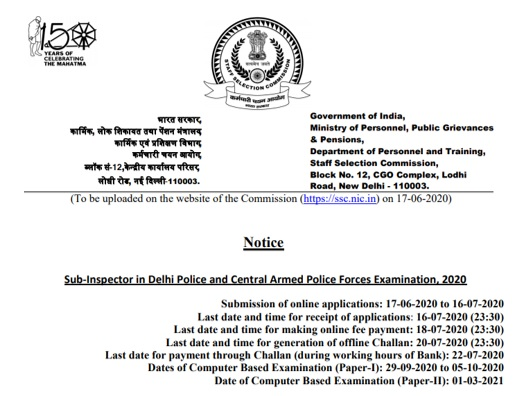 SSC Cpo notification 2020