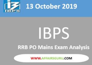 IBPS RRB PO Mains Exam Analysis & Review