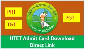 HTET Admit Card Download Direct Link