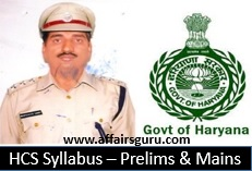 HSC Syllabus for Prelims & Main Exam