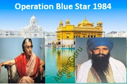Operation Blue Star 1984