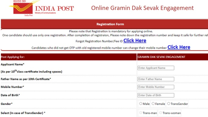 Indian Post Office Recruitment 2020 Notification PDF