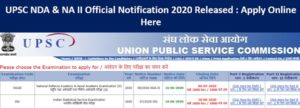 Upsc nda & na official notification released 2020