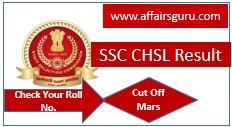 SSC CHSL Result