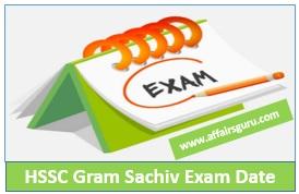 HSSC Gram Sachiv Exam Date