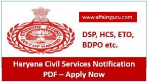 Haryana Civil Services Notification PDF