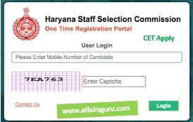Haryana CET Apply Online
