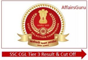 SSC CGL Tier 3 Result